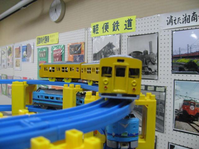 プラレ&島田鉄道展 072