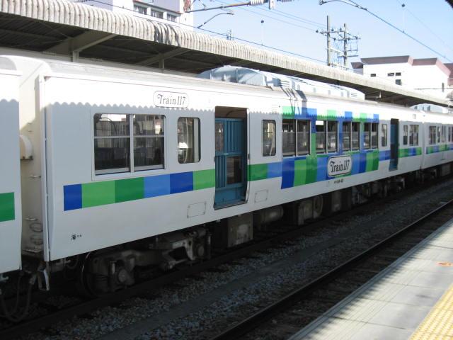 富士山トレイン117 004