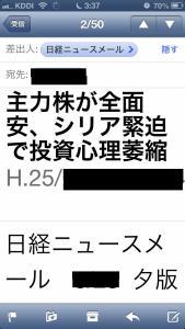 mojikakudai5