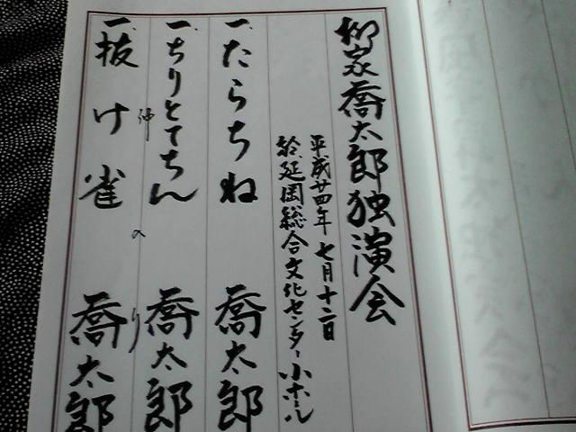 20120713124114.jpg