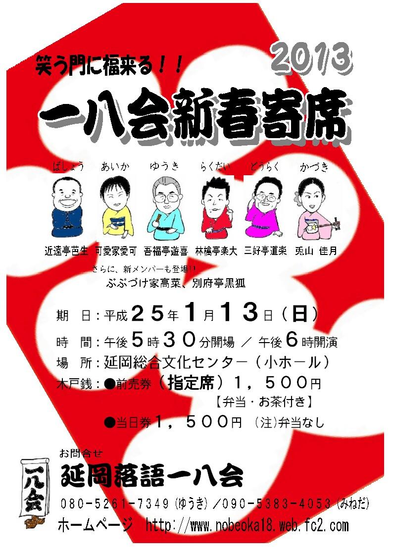 securedownload_20121215231033.jpg