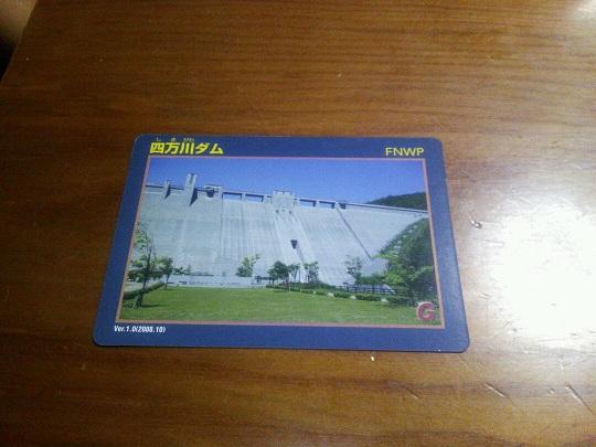 20120806_092201.jpg