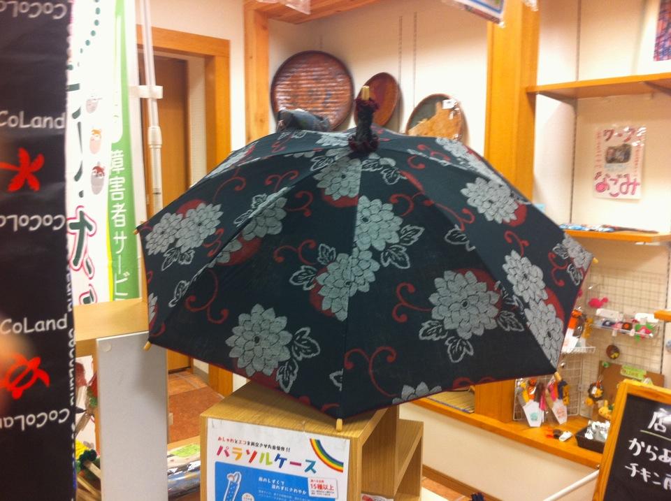 なごみ日傘