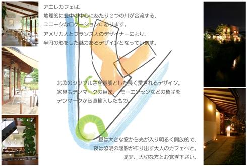 DSCN1843.jpg