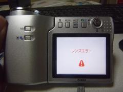 RIMG0059_convert_20120608195658.jpg