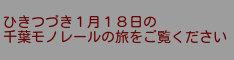 arN_AqWICKoyGcE1358780029_1358780237.jpg