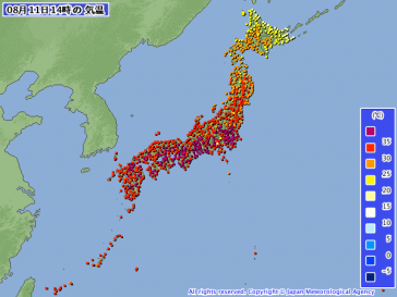 201308111400-00.png