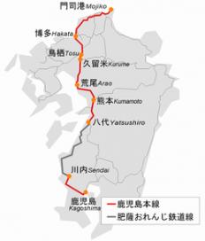 250px-Kagoshima_main_line_ja.png