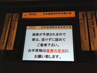 DSCF1320_20120924075327.jpg