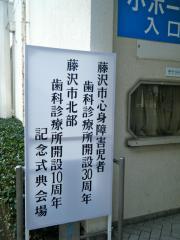 DSCF1615_20121028181041.jpg