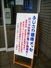 DSCF1667.jpg