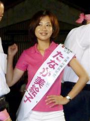 EN-2009239.jpg