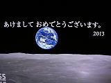 014_20130103115332.jpg