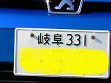 014_20130107015508.jpg