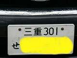 016_20121231011522.jpg