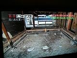 035_20120917110246.jpg