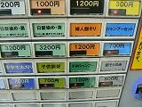 037_20121220004222.jpg