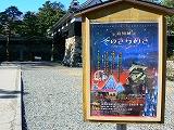 105_20121229130257.jpg
