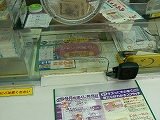 117_20121027105155.jpg