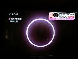 画像rumiX FZ7 6561