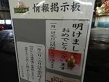 290_20130103122736.jpg