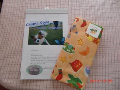 008_convert_20121226214323.jpg