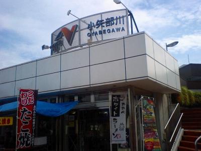 小矢部川PA 上 2