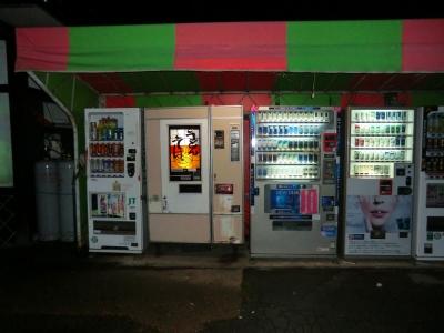長野県信濃町 そば処ふじさと そば・うどん自販機