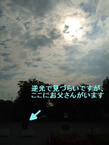 PO20120521_0006.jpg