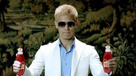 サッカー流行語アワード2012大賞は『ケチャップ』! 『ガヤる』『大切な君』などがノミネート