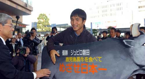 前田遼一、「好物」黒牛ヒレ25キロに笑顔!