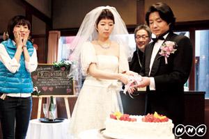 純と愛 NHK