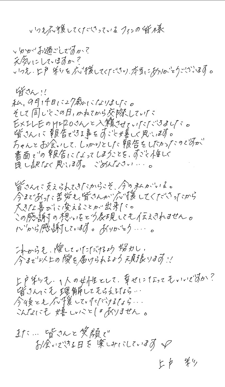 message_01.jpg