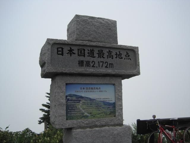20120819 045