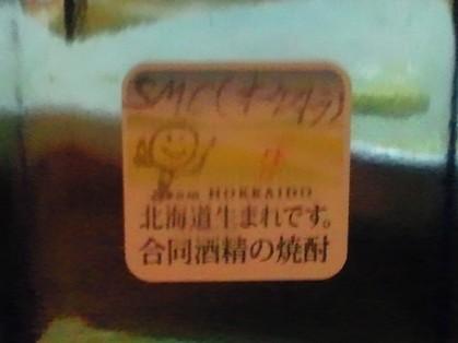 DSC_0303240609a (45)b