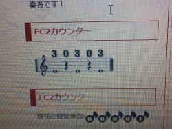 13526245059556_convert_20121111234221.jpg