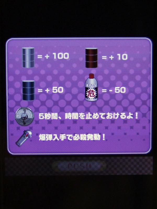 DSCF9163_convert_20130112003744.jpg