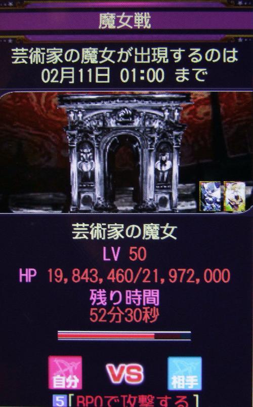 DSCF9293_convert_20130207021557.jpg