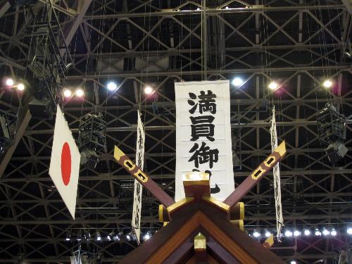10_copy_20120910173318.jpg