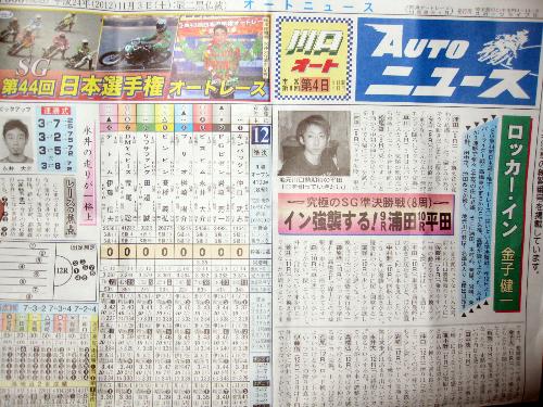 2_copy_20121105172943.jpg