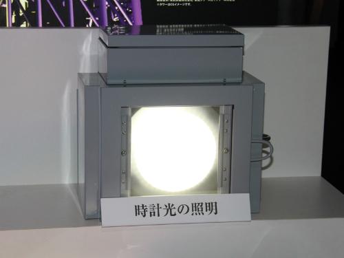 3_copy_20120525172106.jpg