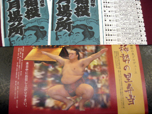 3_copy_20120910173419.jpg