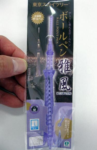 7_copy_20120528174543.jpg