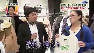 白鳥久美子(たんぽぽ)と近藤くみこ(ニッチェ)醜い争い