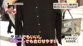3color-fashion-20140131-012.jpg
