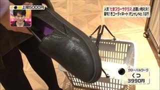 福田沙紀、グローバルワーク、靴