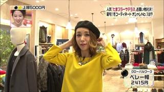 鈴木紗理奈、グローバルワーク、ベレー帽