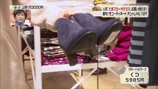 熊谷真実、グローバルワーク、靴