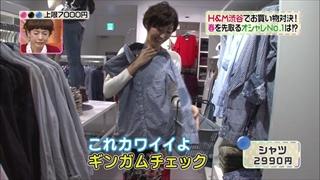 田丸麻紀、シャツ
