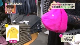 加賀美セイラ、ニット帽